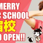 ベリーメリーミュージックスクール新宿校グランドオープン!!