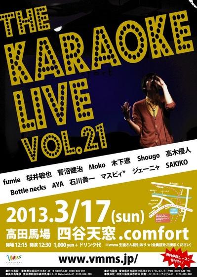 karaokelive_0317.jpg