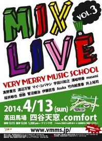 mixlive_0413.jpgのサムネイル画像