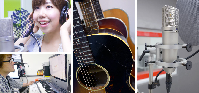 ボーカルスクールの標準、常識を超えたレコーディング機材!!