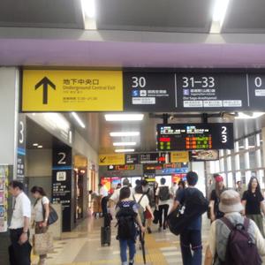 VMMS京都校までの行き方10