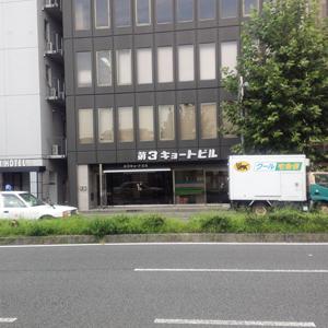 VMMS京都校までの行き方3