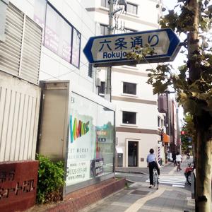 VMMS京都校までの行き方7