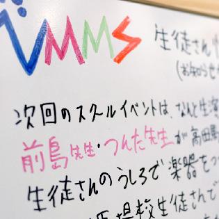 ベリーメリーミュージックスクール高田馬場校 スタジオ風景3