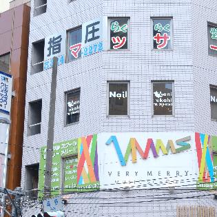 VMMS横浜校 外観