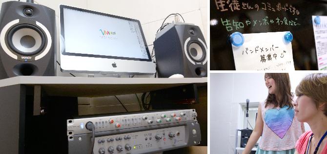ベリーメリーミュージックスクール横浜校 スタジオ風景1