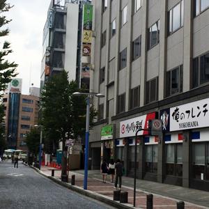 ベリーメリーミュージックスクール横浜校 までの行き方5