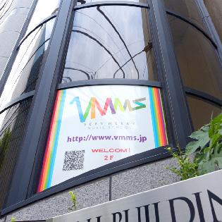 VMMS代々木校 外観