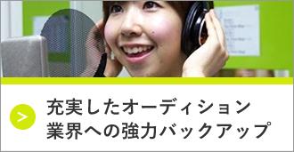 【高田馬場校】佐久間みなみさんのオリジナル楽曲完成!【YouTube】-ボイトレ(ボイストレーニング)教室