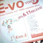 『e-Vo vol3』始動!!
