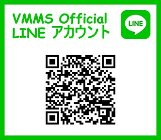 vmms公式lineアカウント