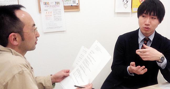京都校在籍 西宮ケースケさん インタビュー4