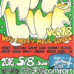 【関西地区】MIX LIVEvol.25