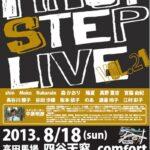 いよいよFIRST STEP LIVEです(*'∀`)