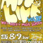 【満員御礼】6/29 京都ライブレポート