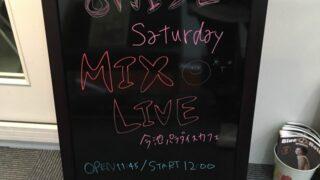 【名古屋校】今週土曜日はMIXLIVE開催です♪