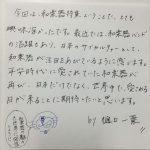 【草津校】クイズの答え発表します!!