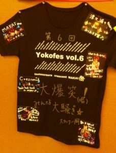 memories-of-yokofes-vol-6_2