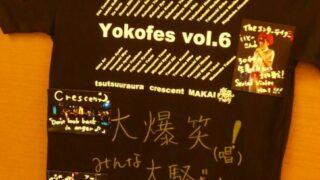 memories-of-yokofes-vol-6_2