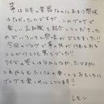 【京都校】平調子クイズの答え!音名でご紹介します!