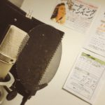 ベリメリ検定 〜自分の 声を聴け〜