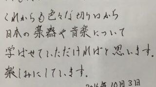 【京都校】京都校の4階ブースの雰囲気は・・・