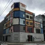 STUDIO Asahido(スタジオアサヒドー)