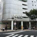 PARCO(パルコ)