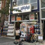 VILLAGE VANGUARD 名古屋中央店