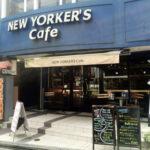 NEW YORKER'S Cafe 高田馬場一丁目店
