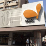 ダイエー横浜西口店