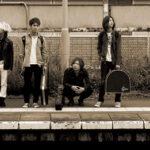 【高田馬場校】生徒の岩田耀介さん所属バンド楽曲 NHKドラマ主題歌に!