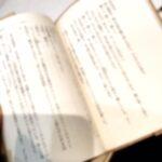 【名古屋校】今日から11月が始まりました