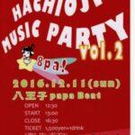 【八王子校】八王子ミュージックパーティーVOL.2