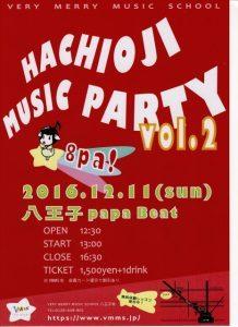 八王子ミュージックパーティーVOL.2