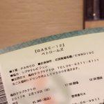 【京都校】久しぶりのライブ!京都校はMIXLIVE!!