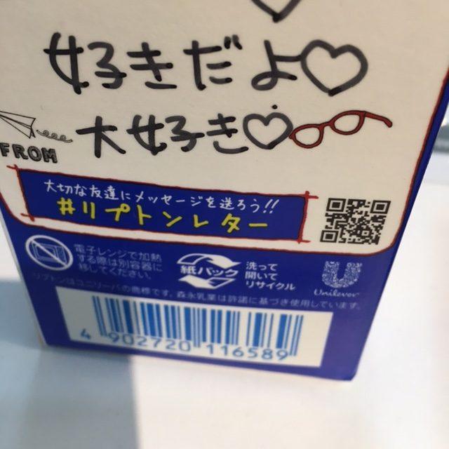 【名古屋校】こうゆうのもらえると嬉しいですよね