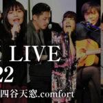MIX LIVE vol.22