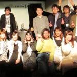 MIX LIVE vol.23