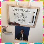 【八王子校】ヨーグルトと人気スポット