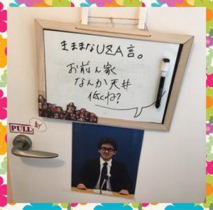 【八王子校】ヨーグルトと人気スポット-ボイトレ(ボイストレーニング)教室