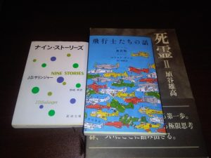 i_recently_read