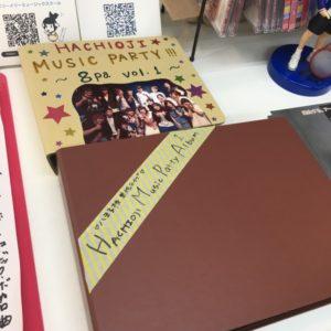【八王子校】HACHIOJI MUSIC PARTY vol.3の準備中☆