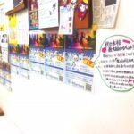 【新宿校】真夏のバンドライブ 本番までの準備も熱い!