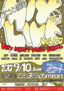 【横浜校】横浜校単独ライブ『ヨコフェスvol.8』の思い出とその後-ボイトレ(ボイストレーニング)教室