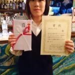 声模様vol.210「京都校、近況報告。」
