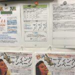【新宿校】やってしまった夜通しパズル( ;∀;)