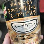 【名古屋校】食欲の秋