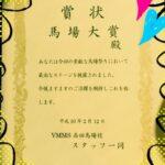 【高田馬場校】素敵な馬場祭りレポート♪