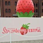 【横浜校】ストロベリーフェスティバル